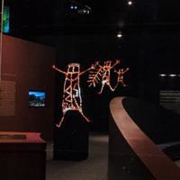 Museu do Homem Americano, Parque Nacional Serra da Capivara