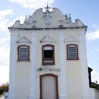 Museu de Arte Sacra da Boa Morte