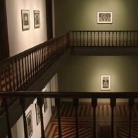 Museu de Arte Moderna Aloisio Magalhães